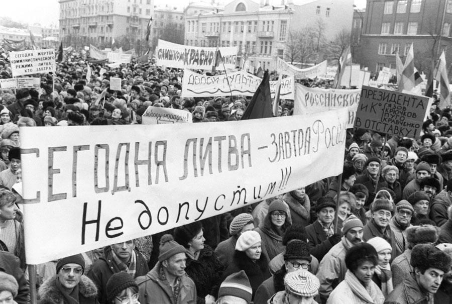 20 January 1991, Moskva