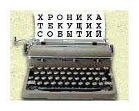 CCE typewriter